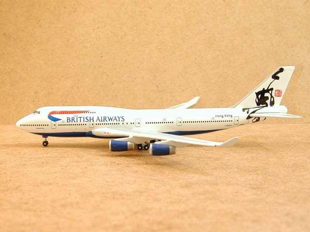 British Airways B747-400 (G-BNLR)  HongKong livery , Gemini Jets, 1 400  Rare