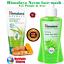 Himalaya-Herbal-depurativa-Neem-Gel-Lavado-De-Cara miniatura 1