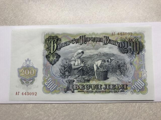 1951 Bulgaria 200 Leva Unc. #5545