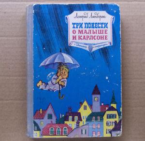 KARLSSON-Lindgren-Tale-Story-Kids-Children-Rare-Russian-Soviet-Book-USSR-1975