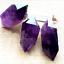 thumbnail 1 - Natural-Purple-Amethyst-Quartz-Crystal-Point-Wand-Obelisk-Healing-DT-Tower-4-5cm