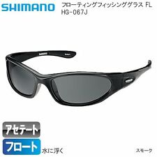 4f2819b758 item 3 Shimano floating fishing glass FL smoke HG-067J japan -Shimano  floating fishing glass FL smoke HG-067J japan