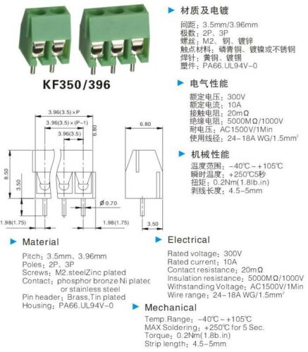 20PCS KF3.96-3P 3Pin Splice Terminal Connector Spacing 3.96MM 300V 10A