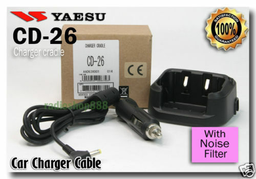NEW Yaesu CD-26 Charger Cradle Cup for FT-270R VX-120 VX-127 VX-170 VX-177 HX370