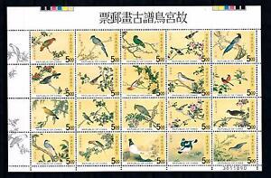 China-Taiwan-1997-Painting-Bird-stamps