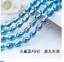 wholese-20-30-50pcs-AB-Teardrop-Shape-Tear-Drop-Glass-Faceted-Loose-Crystal-Bead thumbnail 12