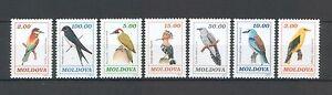 Moldova-1993-Birds-7-MNH-stamp