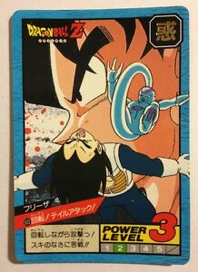 Dragon ball Z Super battle Power Level 603