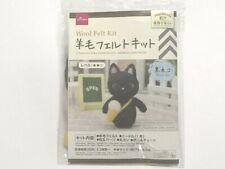 Daiso Japan Needle Felting Animal Kit 3 Set Wool Japan Rabbit Cat Penguin