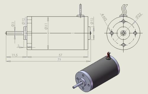 12V 8000r//min Long axis DC high-speed motor Durable motor Brush motor R31ZY