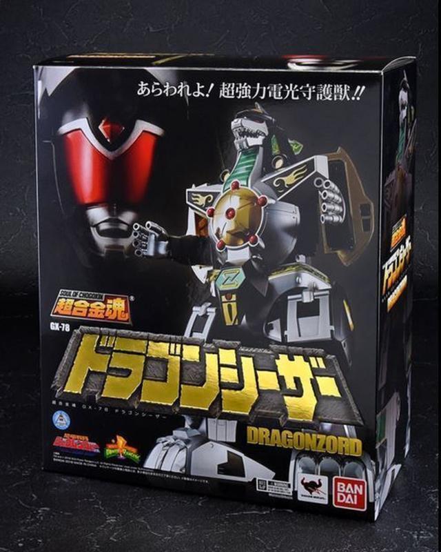 [giocattoli Hero] In he Beai energia Ranger Soul of  Chogokin GX-78 Dragon Caesar  vendite online