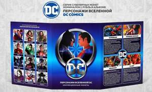 Set of 12 coins DC Comics superheroes Characters of the universe