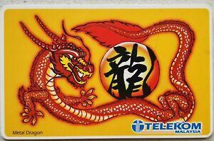 Malaysia Used Phone Cards - Metal Dragon 2000