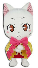 """1x NEW GE Animation Fairy Tail 8"""" Carla Exceed White Cat (GE-52933) Plush Doll"""