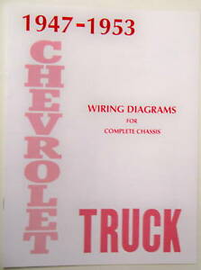 Chevy Truck Wiring Diagram on