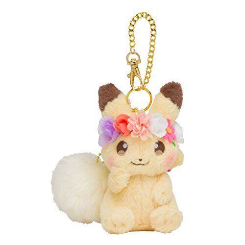 Figure Figure Figure Pokemon Center Original Mascot w  Charm Easter Pikachu 324-238326 SB b00f39
