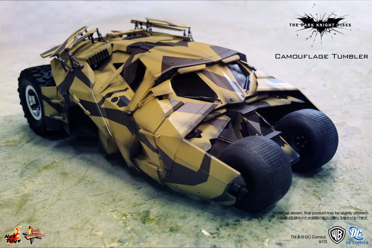 heta leksaker Movie Masterpiece läderlappen Dark Knight Rising Bain Tumbler Batbilene
