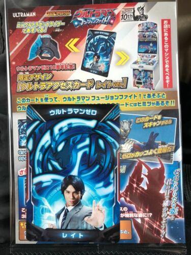 Ultra Access Card Leito ver. for Ultraman Z DX Ultra Z Riser Zero Geed Reito