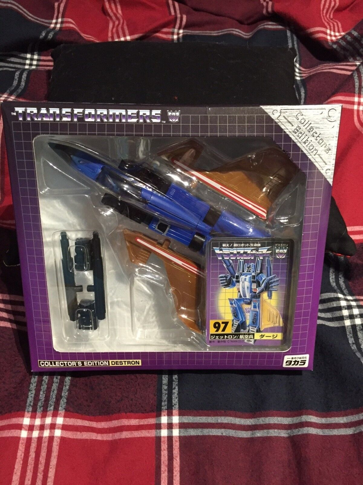 Transformers G1 Ehobby Dirge MISB Brand New