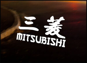 KANJI-MITSUBISHI-car-vinyl-JDM-decal-vehicle-bike-graphic-bumper-sticker-Funny
