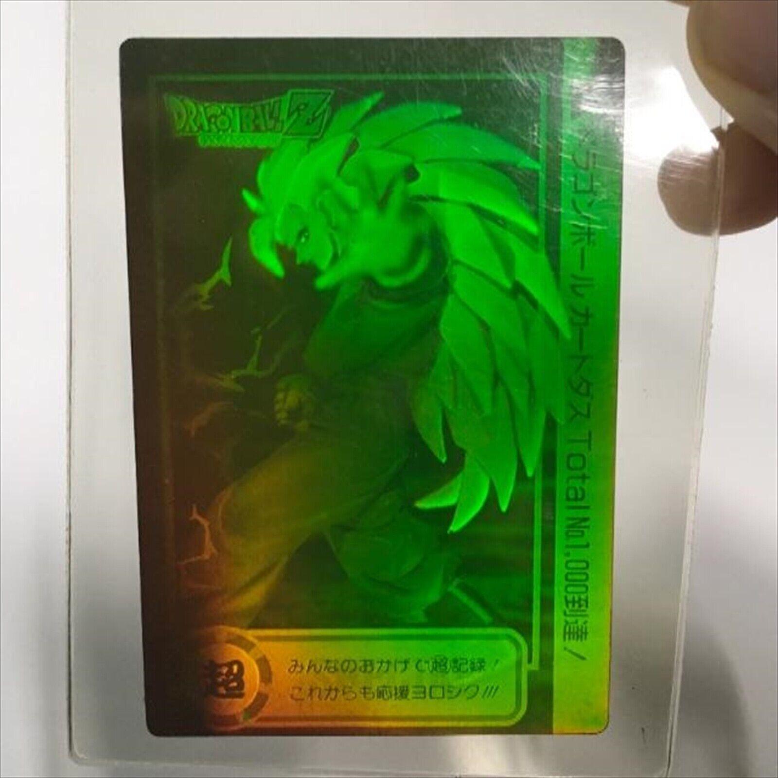 Dragon Ball 3D Carddass Jump Lotterie Total No.1000 Denkmal Son Gokou Used Rare