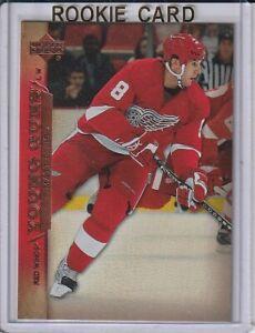 Matt-Ellis-2007-08-Upper-Deck-Young-Guns-Rookie-Hockey-Card-217