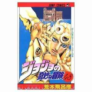 Jojo-039-s-bizarre-adventure-vol-48-Manga-Part-5-Golden-wind-vol-2
