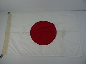 Fully-Sewn-Japan-Flag-96-cm-x-58-cm