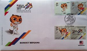 Malaysia FDC with Stamps (19.08.2017) - SEA Games 2017