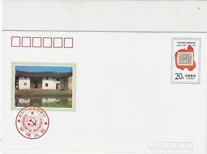 china 1992 stamps cover ref 19004