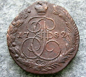 RUSSIA-EKATERINA-II-1782-EM-5-KOPEKS-LARGE-COPPER-COIN