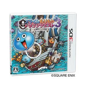 Nintendo-3DS-Slime-Mori-Mori-Dragon-Quest-3-Japan-F-S