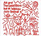 Live at Willisau Jazz Festival by Aki & the Good Boys/Aki Takase (CD, Dec-2008, Jazzwerkstatt)