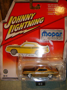JOHNNY LIGHTNING MOPAR OR NO CAR 1970 Plymouth AAR CUDA 1/64 New In Pkg #51 - Dale, New York, United States - JOHNNY LIGHTNING MOPAR OR NO CAR 1970 Plymouth AAR CUDA 1/64 New In Pkg #51 - Dale, New York, United States