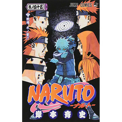 Jump Comics JAPAN NEW NARUTO manga 55 Masashi Kishimoto