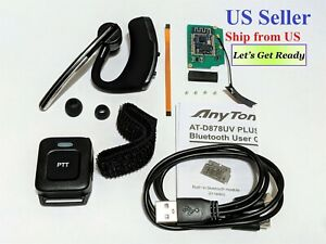 AnyTone-Bluetooth-module-package-for-AnyTone-AT-D878UV-US-Seller