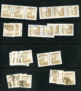 Korea-Stamps-232-Used-Stamp-Lot-of-30-Copies-Very-Clean-Scott-Value-232-00