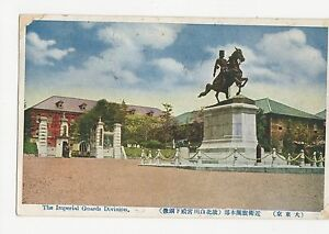 Japan-The-Imperial-Guards-Division-Postcard-A526