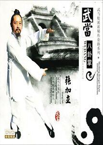 Wudang-Songxi-Style-Secret-Wushu-routines-Eight-Diagram-palm-by-Zhang-Jiali-DVD