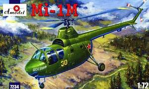 mi 1m soviet helicopter mil experimental design bureau 1 72 amodel 7234 ebay. Black Bedroom Furniture Sets. Home Design Ideas