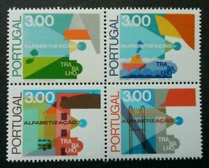 SJ-Portugal-Literacy-Campaign-1976-Ship-Boat-Tree-Building-stamp-MNH