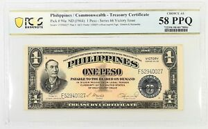 1944 Philippines ONE PESO Banknote VICTORY SERIES 66 National Bank PCGS AU58 PPQ