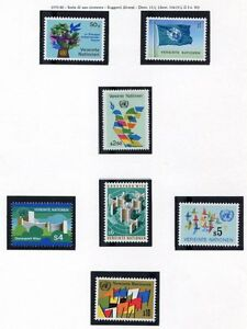 19310) UNITED NATIONS (Vienna) 1979 MNH** Definitives 7v