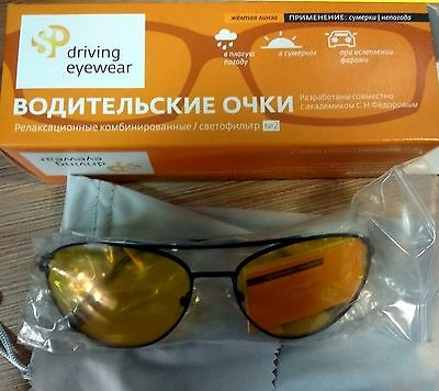 OCULIST DR.FYODOROV PRESENT - SPECIAL DRIVER GLASSES (YELLOW FILTER)