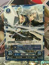 Tsubasa Oribe P04-005PR Fire Emblem 0 Cipher Mint FE Promotion 4 Tokyo Mirage