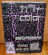 New SIGNED Daido Moriyama Color 2008 2012 Tokyo PB DJ Obi 191 Digital Prints