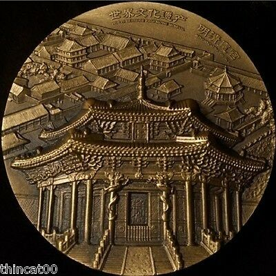 - Dynasty Palace World Heritage Series China 2014 70mm Brass Medal 1st Issue
