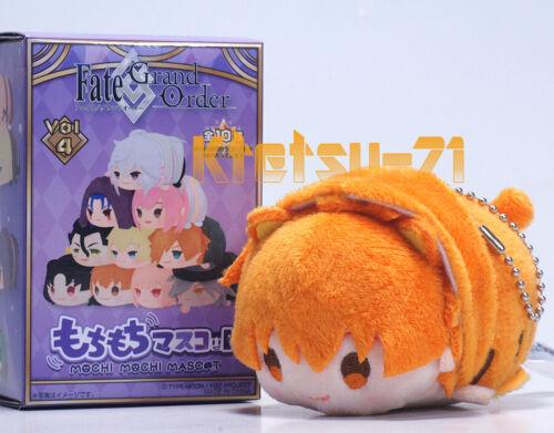 Fate//Grand Order Mochi-mochi Mascot Vol.4 Plush doll Keychain Lancer Jaguar Man