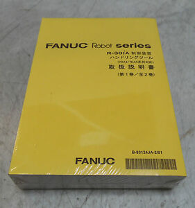 new fanuc r 30ia mate lr handling tool operator manual japanese b rh ebay com fanuc r30ia manual pdf fanuc r30ia maintenance manual pdf