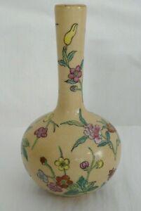 """Japan Porcelain Decorated In Hong Kong Floral Bud Vase 6"""""""